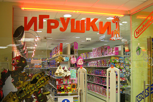 Як відкрити власний магазин. Вхід в магазин дитячих іграшок 2dec0068f8655
